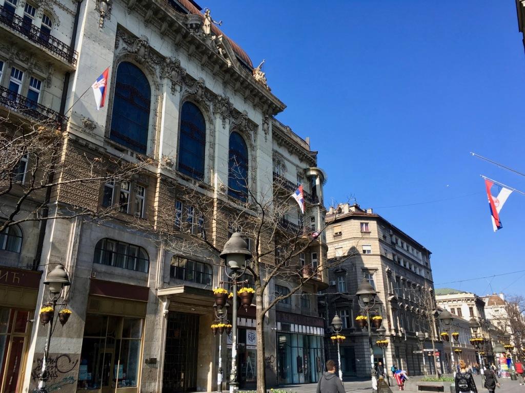 city center pedestrian walk